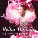 Hopeful Girl ~Reika Manaki~/宝塚歌劇団 月組
