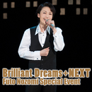 Brilliant Dreams+NEXT  Futo Nozomi Special Event/宝塚歌劇団 花組