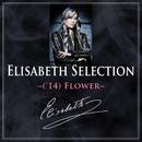 Elisabeth Selection ~('14)Flower~/宝塚歌劇団 花組