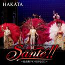 花組 博多座('18)「Sante!!」~最高級ワインをあなたに~/宝塚歌劇団 花組