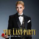 月組 シアター・ドラマシティ「THE LAST PARTY ~S.Fitzgerald's last day~」/宝塚歌劇団 月組
