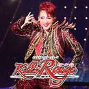 星組 大劇場「Killer Rouge」/宝塚歌劇団 星組