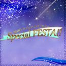 2018 トリプルアニバーサリー Special FESTA!!/宝塚歌劇団 宙組