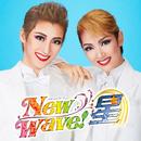 星組 バウホ-ル「New Wave! -星-」/宝塚歌劇団 星組