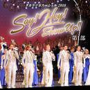 タカラヅカスペシャル2018 Say! Hey! Show Up!! 第I部/宝塚歌劇団