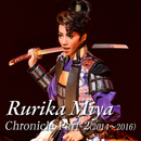 Rurika Miya Chronicle Part-2(2014~2016)/宝塚歌劇団 月組