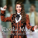 Rurika Miya Chronicle Part-3(2017~)/宝塚歌劇団 月組