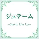 「ジュテーム」 ~Special Line Up~/宝塚歌劇団