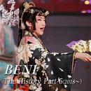 BENI The History Part-5(2018~)/宝塚歌劇団 星組