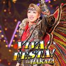 宙組 博多座('19)「VIVA! FESTA! in HAKATA」/宝塚歌劇団 宙組