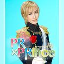 雪組 バウホール「PR×PRince」/宝塚歌劇団 雪組