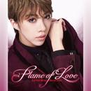 美弥るりか ディナーショー「Flame of Love」/宝塚歌劇団 月組