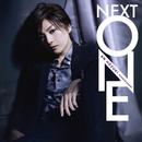 鳳月 杏 ディナーショー「NEXT ONE」/宝塚歌劇団
