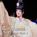 Rio Asumi The Flower Part-1/宝塚歌劇団 花組