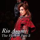 Rio Asumi The Flower Part-3/宝塚歌劇団 花組