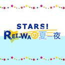 「青い星の上で」 -STARS!REI-WAの夏一夜☆より-/宝塚歌劇団 星組