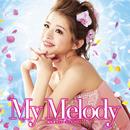 綺咲愛里 ミュージックサロン「My Melody」/宝塚歌劇団 星組