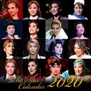 The Star Calendar 2020/宝塚歌劇団