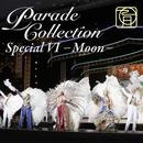 パレ-ド・コレクション Special VI -Moon-/宝塚歌劇団 月組
