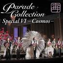 パレ-ド・コレクション Special VI -Cosmos-/宝塚歌劇団 宙組