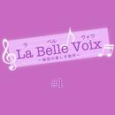 La Belle Voix ~娘役の美しき歌声~#1/宝塚歌劇団 月組