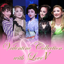 Valentine Collection with Love V/宝塚歌劇団