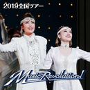 雪組 全国公演「Music Revolution!」/宝塚歌劇団 雪組