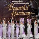 タカラヅカスペシャル 2019 -Beautiful Harmony- ACT2(Vol.2)/宝塚歌劇団