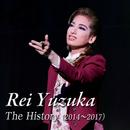 Rei Yuzuka The History (2014~2017)/宝塚歌劇団 花組