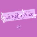 La Belle Voix ~娘役の美しき歌声~#2/宝塚歌劇団 雪組