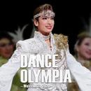 花組 東京国際フォーラム「DANCE OLYMPIA」/宝塚歌劇団 花組