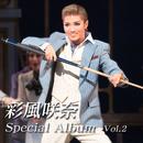 彩風咲奈 Special Album Vol.2/宝塚歌劇団 雪組