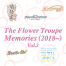 The Flower Troupe Memories (2018~) Vol.2/宝塚歌劇団 花組