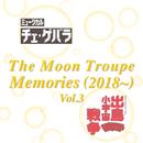 The Moon Troupe Memories (2018~) Vol.3/宝塚歌劇団 月組