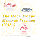 The Moon Troupe Memories Premium (2018~) /宝塚歌劇団 月組