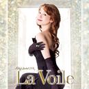 真彩希帆 1Day Special LIVE 「La Voile」/宝塚歌劇団 雪組