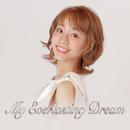 真彩希帆CD「My Everlasting Dream」より/宝塚歌劇団 雪組