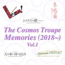 The Cosmos Troupe Memories (2018~) Vol.1/宝塚歌劇団 宙組