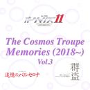The Cosmos Troupe Memories (2018~) Vol.3/宝塚歌劇団 宙組