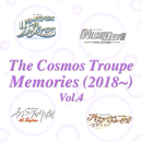 The Cosmos Troupe Memories (2018~) Vol.4/宝塚歌劇団 宙組