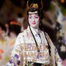 月組 大劇場「WELCOME TO TAKARAZUKA -雪と月と花と-」/宝塚歌劇団 月組