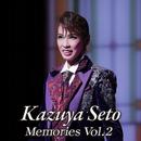 Kazuya Seto Memories Vol.2/宝塚歌劇団 花組