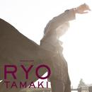 Amazing -Special Blu-ray BOX RYO TAMAKI より-/宝塚歌劇団 月組