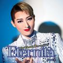 珠城りょう 3Days Special Live「Eternita」 Part-1/宝塚歌劇団 月組