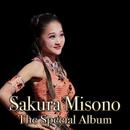 Sakura Misono The Special Album/宝塚歌劇団 月組