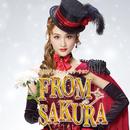 美園さくら ミュージック・サロン「FROM SAKURA」/宝塚歌劇団 月組