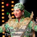 Ryo Tamaki The History(2019)/宝塚歌劇団 月組