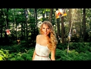 Mine/Taylor Swift