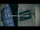 KAKUGO(Director's Cut Version)/INFINITY 16 welcomez 若旦那