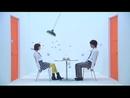 パッション・フルーツ/フジファブリック
